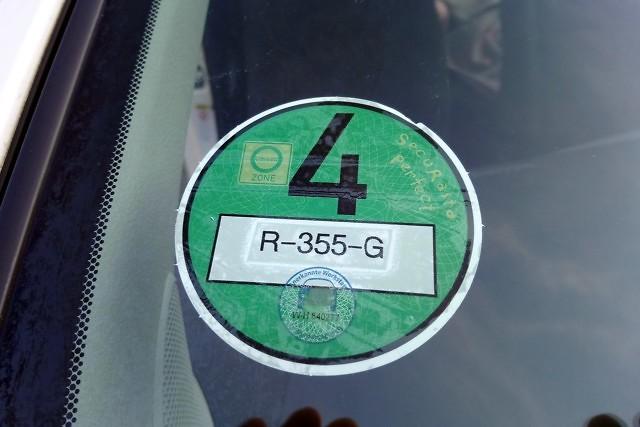 Affix sticker 4
